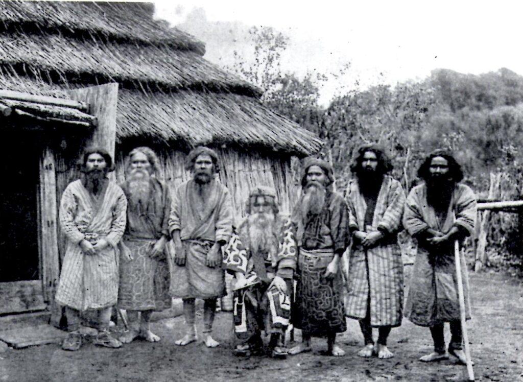 Ainu House Photograph